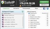 "Скриншот №2 ""SafeIP"""