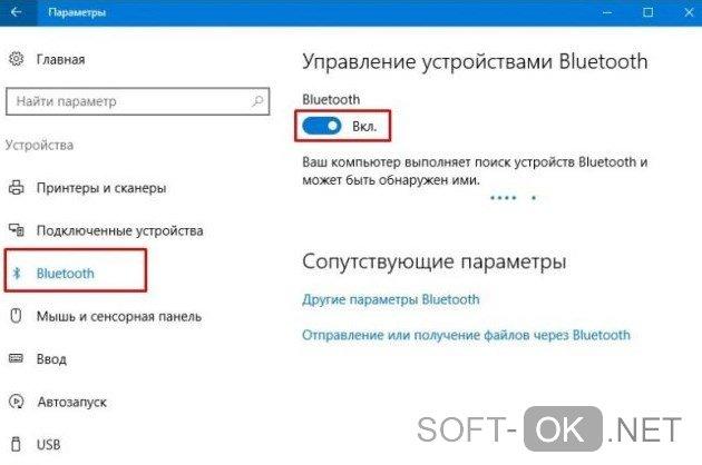 Подключаем bluetooth наушники к ПК: пошаговая инструкция
