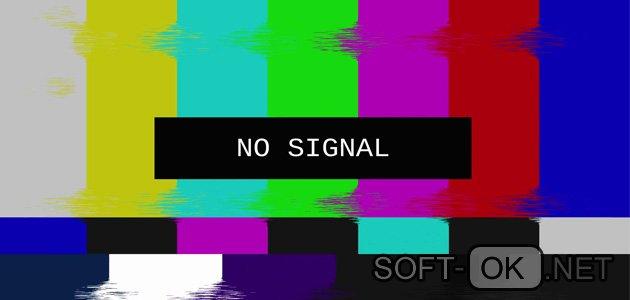 Нет сигнала модема