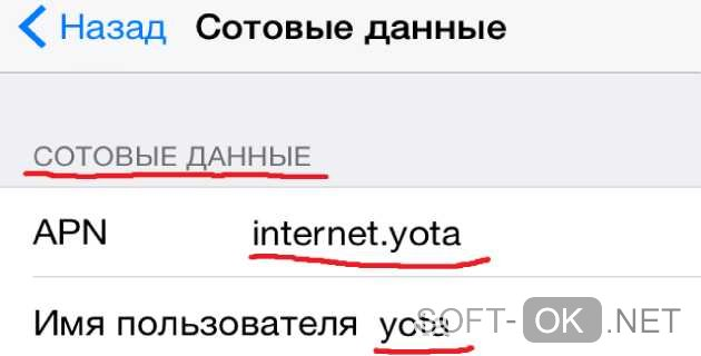 Для Apple ios iphone