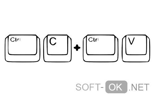 Общесистемные клавиши