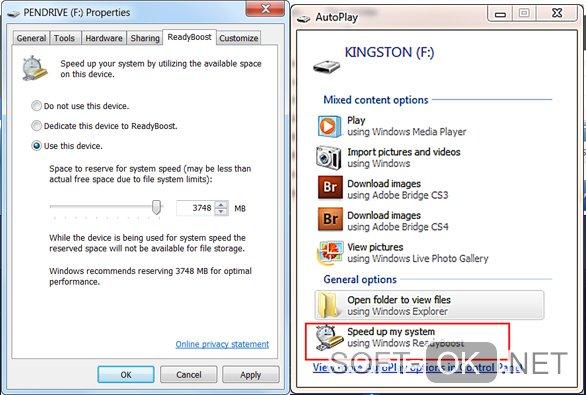 Оптимизация windows 7 с помощью readyboost