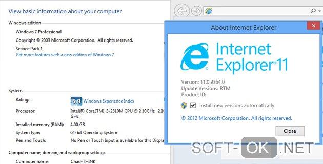 Service pack 1 для Windows 7