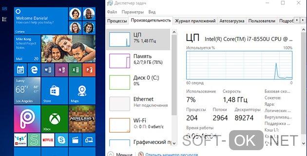 Ускорение системы на ноутбуке с ОС windows 10