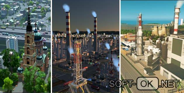 Индустриальные здания требуют мало ресурсов