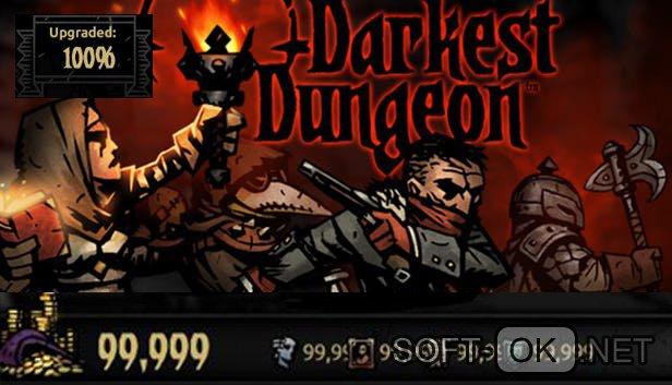 Список основных читов Darkest dungeon