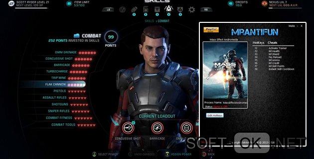 Перечень основных читов Mass Effect: Andromeda