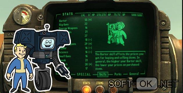 Как разобраться в опции Fallout New Vegas оружие