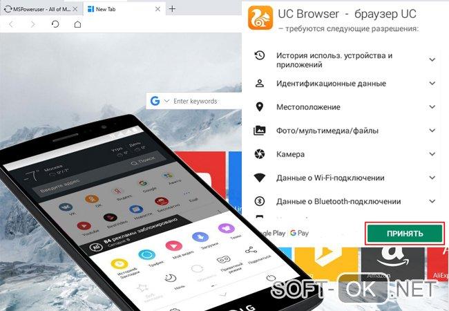 Лучший браузер для любителей социальных сетей