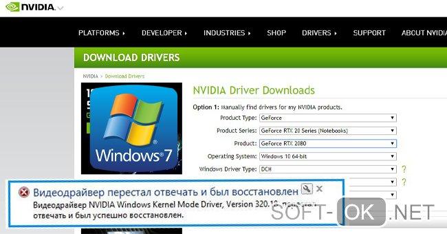 Nvidia Windows 7
