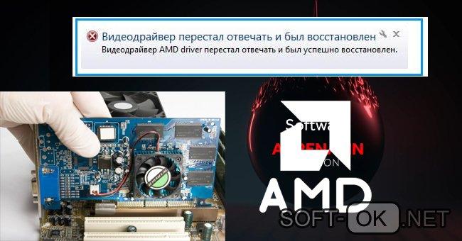 AMD Windows 7 x64