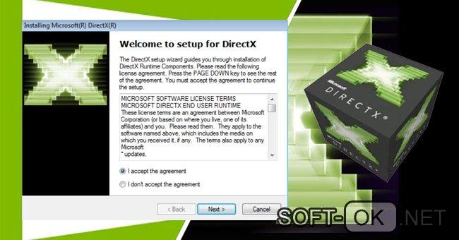 Установка нового DirectX