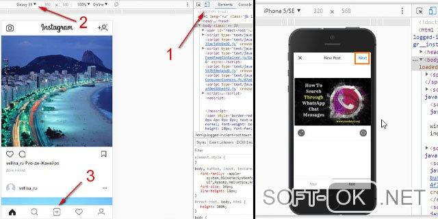 Как через компьютер добавить фото в инстаграм Опера
